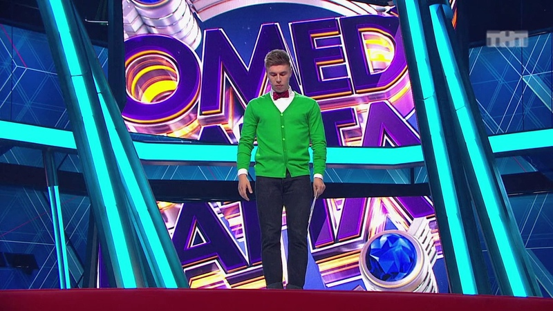 Comedy Баттл Последний сезон Ваня финал