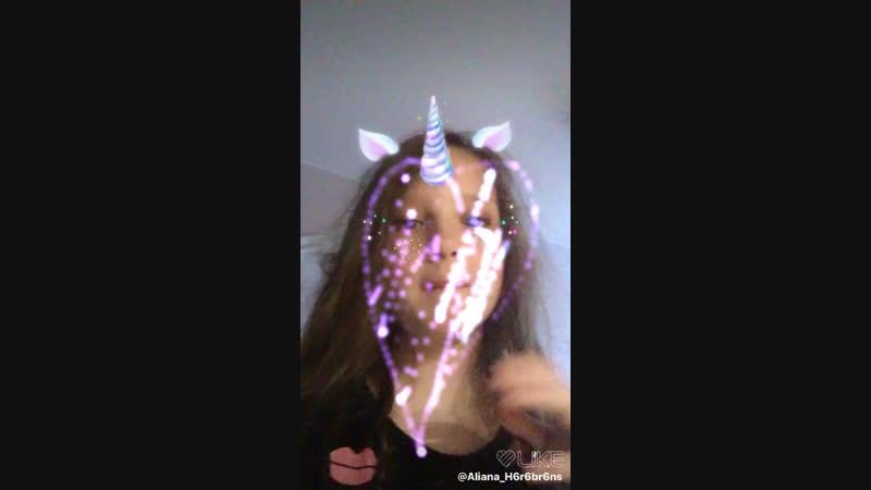 Я котик, я олень, я Юникрон(Я танцую розовое вино)