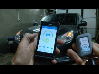 Subaru Legacy запуск с телефона