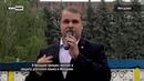 В Бельцах прошел митинг в защиту русского языка в Молдове