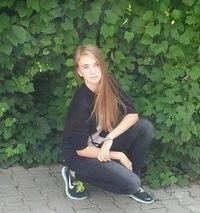 Алиса Донская