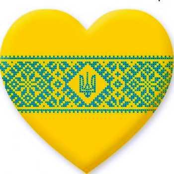 """""""Этот подарок мы сможем использовать только как оберег"""", - дети из Южноукраинска растрогали украинских десантников, отправив им свои копилки - Цензор.НЕТ 442"""