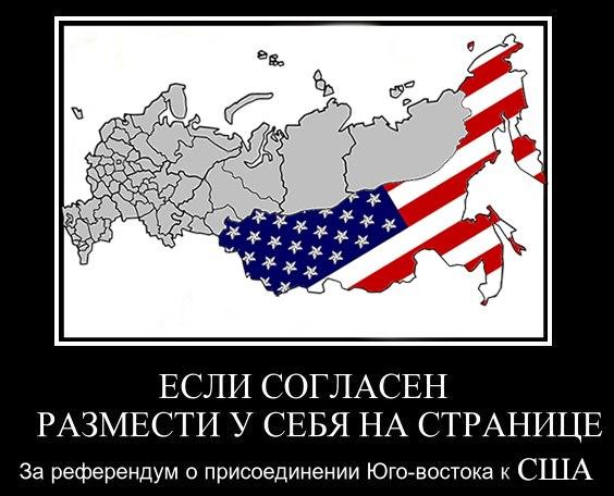 С начала агрессии РФ против Украины на Донбассе погибли 9 тыс. человек, 20 тыс. получили ранения, - Климкин - Цензор.НЕТ 7385