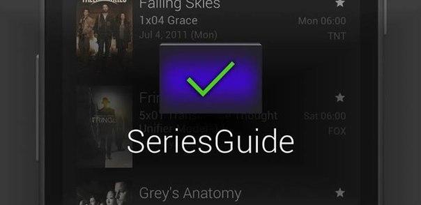 Найди телесериал по своему вкусу с помощью наиболее полного мобильного каталога SeriesGuide →.