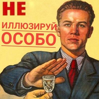 Кирилл Михеев