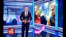 РЕЙД ЕДВА НЕ ЗАКОНЧИЛСЯ МАССОВОЙ ДРАКОЙ - ЭКСТРЕННЫЙ ВЫЗОВ 112 - Просрочка Патруль Киров