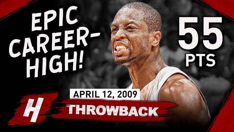 Dwyane Wade EPIC Career HIGH Full Highlights vs Knicks 2009 04 12 55 Points MVP Mode
