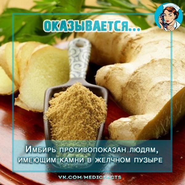 https://pp.userapi.com/c849332/v849332608/31f62/XycvDe-Ii60.jpg