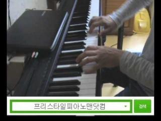 -밀회-쉬운버전  피아노곡 /밀회 배경음악 밀회BGM 밀회OST[피아노악보]피아노연&#5145