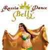 Восточный танец живота - Russia BellyDance
