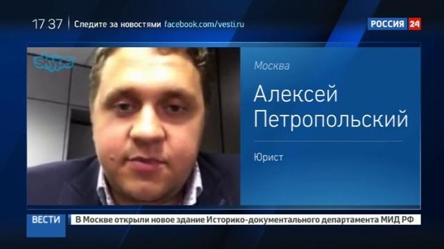 Новости на Россия 24 • На московские самострои надвигается вторая волна сноса