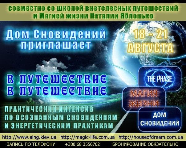 Заказ билетов на москву на поезде