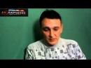 Вебинар-часть-2 Ларченко о ДКУ. Ответы на Ваши вопросы.