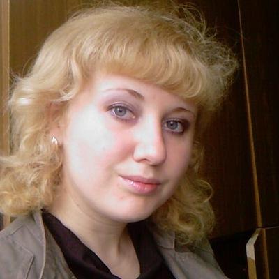 Татьяна Котлярова, 27 марта , Санкт-Петербург, id134900274