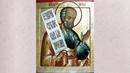Икона Преставление ап ИОАННА БОГОСЛОВА