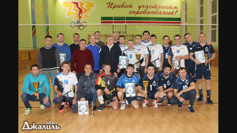 Турнир по волейболу на кубок НГДУ Джалильнефть (2018)