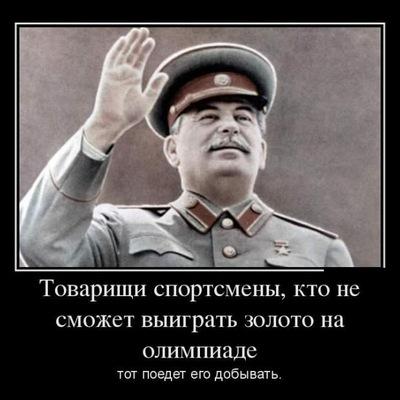 Иван Левкович, 9 мая 1997, Санкт-Петербург, id172709828