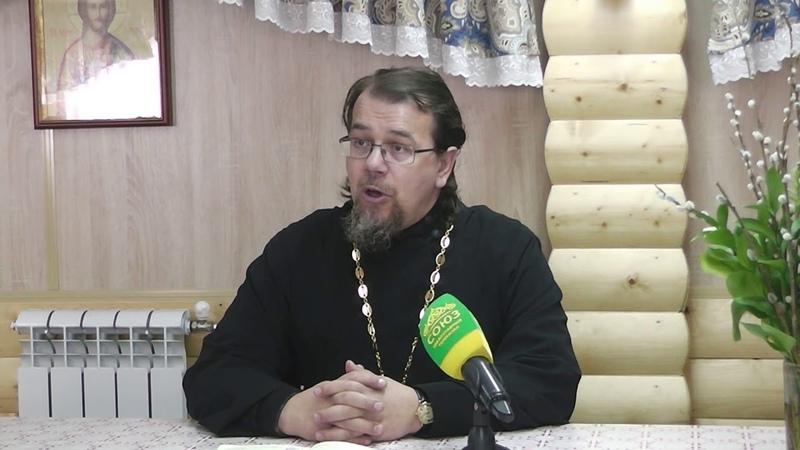Лекция отца Константина Корепанова Почему подростки уходят из церкви