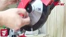 DIY. Меняем пильный диск на комбинированной пиле WORTEX MS 2520 LMB