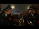 Гитлер капут В клубе