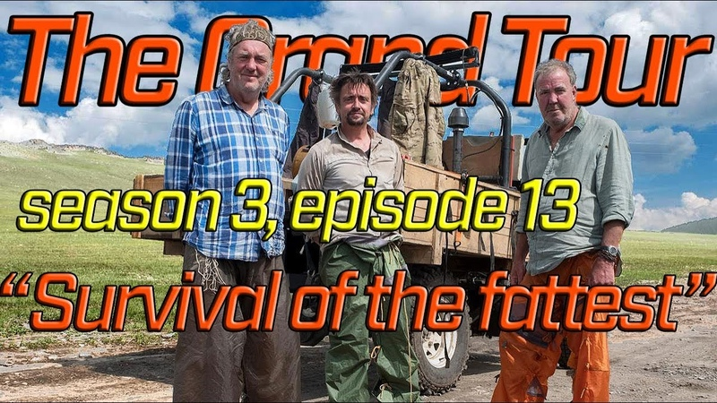 The Grand Tour S03E13 Survival of the Fattest (Mongolia Special) a Preview