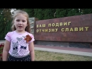 Шеховцова София, стихотворение Анны Ахматовой Мужество