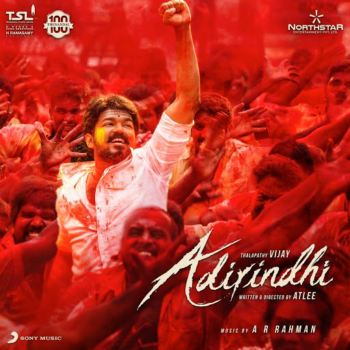 A.R. Rahman альбом Adirindhi (Original Motion Picture Soundtrack)