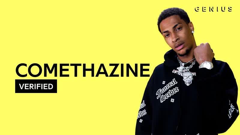 Comethazine DeMar DeRozan Official Lyrics Meaning | Verified