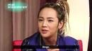 Entertainment Weekly - Jang Keun-Suk - who has mesmerized Japan! (Entertainment Weekly / 2013.06.13)