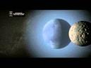 Сериал Прогулки в космосе 13 я серия Плутон и малые планеты Солнечной системы cthbfk ghjuekrb d rjcvjct 13 z cthbz gke