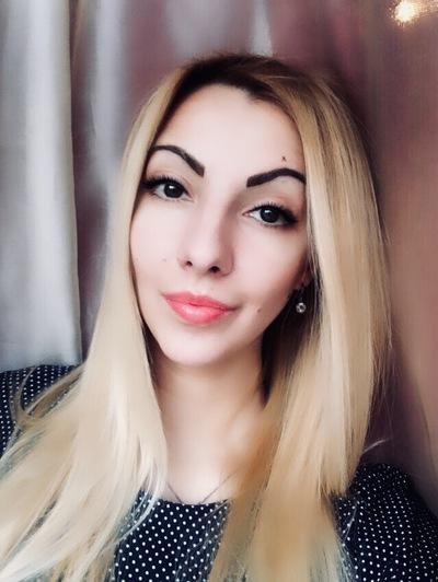 Екатерина Фуртуна