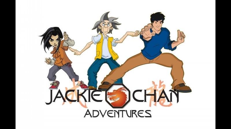 Приключения Джеки Чана ;)
