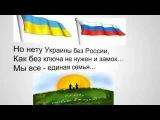 Стихи  о политике , о Украине, о России, о правительстве, о мире для  детей...