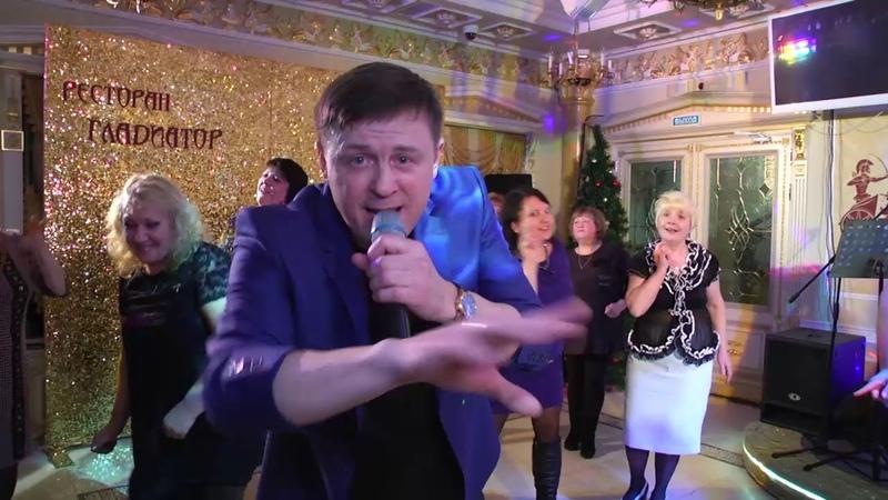 Концерт Е.Коновалова,О.Голубева и А.Закшевского в ресторане Гладиатор от 6.12.18-3