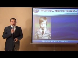 Александр Бухтияров Три иллюзии мешающие Успеху