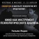 Φедор Μедведев фото #5