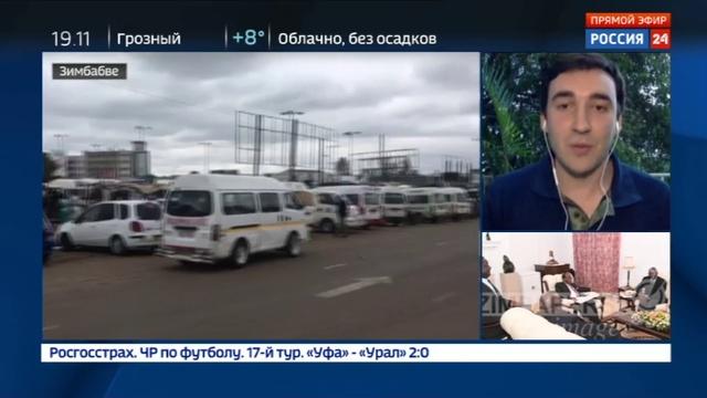 Новости на Россия 24 • Мугабе подыскали замену