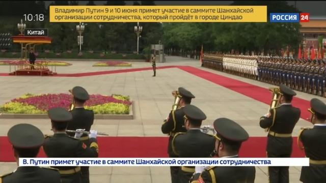 Новости на Россия 24 • Владимир Путин прилетел в Пекин