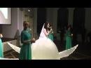Сюрприз от подружек и невесты #свадьбашерыкети