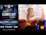 Night Club CAMELOT, ночь резидентов! 16 ноября 2013