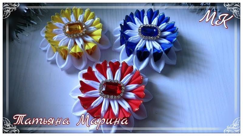 Цветы из репсовой ленты🌺 Канзаши МК/ DIY
