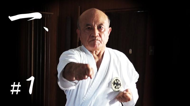 Zenpo Shimabukuro senseis seminar 1 | Shorin-ryu | The 1st Okinawa Karate International Tournament