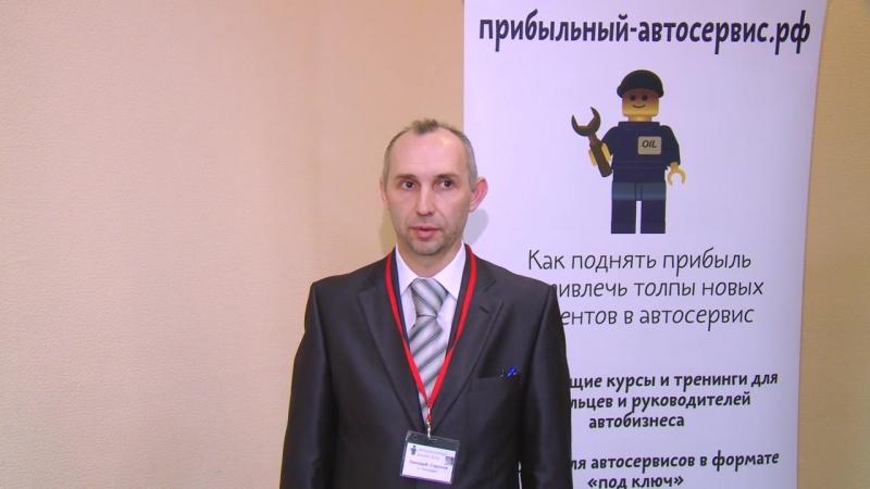 Отзыв Геннадия Старикова