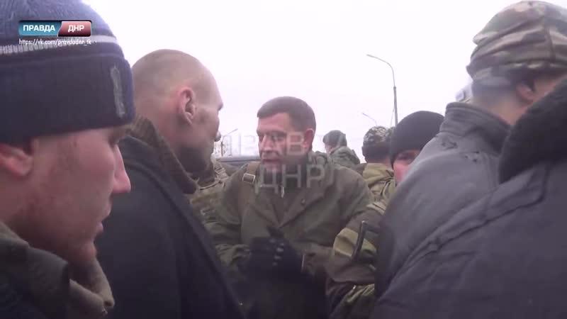 Донецк. 22 января, 2015. Марш пленных Киборгов в Донецке.
