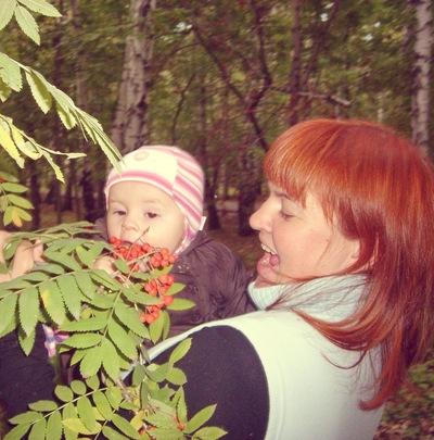 Алла Александрова, 19 июня , Пенза, id16868042