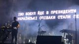 Massive Attack - Inertia Creeps live at UPark 2018 (Kiev, Ukraine, 26.07.2018)