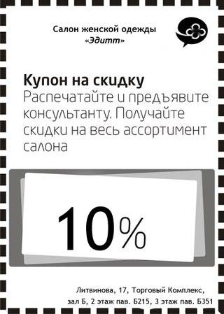 Вечерние Платья Купить Иркутск