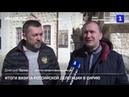 Визит делегации РФ во главе с Дмитрием Саблиным в Сирию