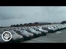 Экспорт автомобилей Лада в Великобританию (1990)