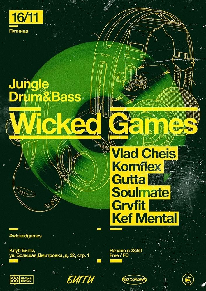 Афиша Москва 16.11.18 - Wicked Games Biggie Moscow